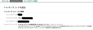 20111013_code
