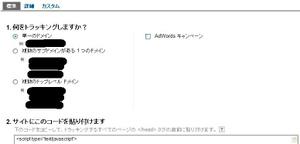 20111013_code2
